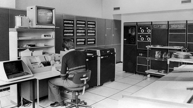 Data center at the HSG in 1970